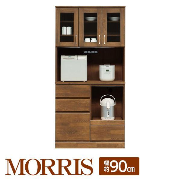 【送料無料】ハイタイプレンジボード(キッチン収納) 【幅90cm】 木製 ガラス扉 日本製 ブラウン 【MORRIS】モーリス 【完成品】【玄関渡し】【代引不可】