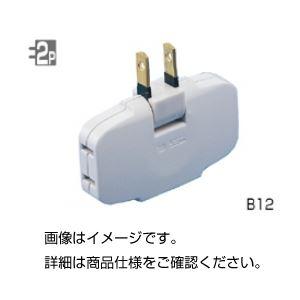 【送料無料】(まとめ)トリプルタップ AC5【×20セット】