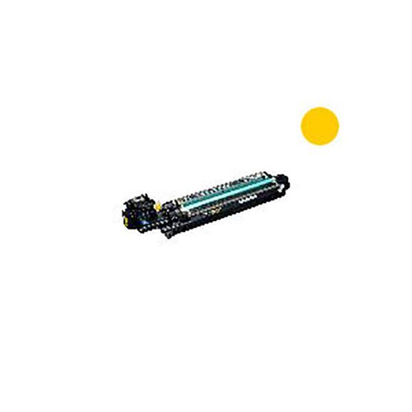 【送料無料】(業務用3セット) 【純正品】 EPSON エプソン インクカートリッジ/トナーカートリッジ 【LPC4K9Y イエロー】 感光体ユニット