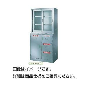 【送料無料】ステンレス薬品庫 SL3K(上・下段セット)