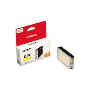 【送料無料】(業務用30セット) Canon キヤノン インクカートリッジ 純正 【PGI-1300XLY】 イエロー(黄) 増量