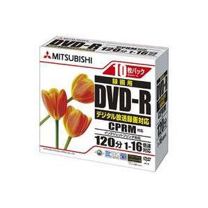 (業務用50セット) 三菱化学 録画DVDR10枚VHR12JPP10