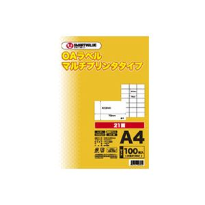 【送料無料】(業務用20セット) ジョインテックス OAマルチラベル 21面 100枚 A240J