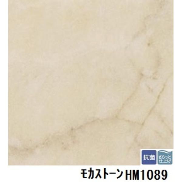 【送料無料】サンゲツ 住宅用クッションフロア モカストーン 品番HM-1089 サイズ 182cm巾×10m