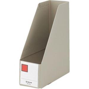 【送料無料】(業務用100セット) キングジム Gボックス/ファイルボックス 【A4/タテ型】 PP製 幅103mm 4653 グレー