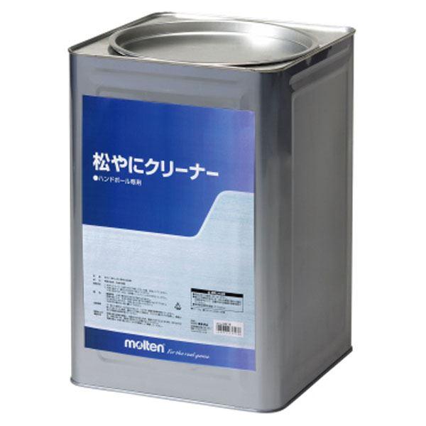 【送料無料】モルテン(Molten) 松やにクリーナー15kg REC15