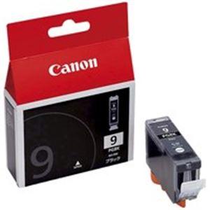 【送料無料】(業務用40セット) Canon キヤノン インクカートリッジ 純正 【BCI-9BK】 ブラック(黒)