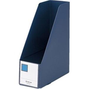 【送料無料】(業務用100セット) キングジム Gボックス/ファイルボックス 【A4/タテ型】 PP製 幅103mm 4653 ネイビー