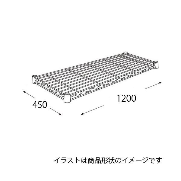 【送料無料】エレクター ワイヤーシェルフ H1848C1