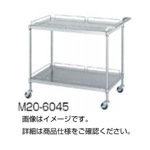 【送料無料】ステンレスワゴン(枠付2段)M20-9045