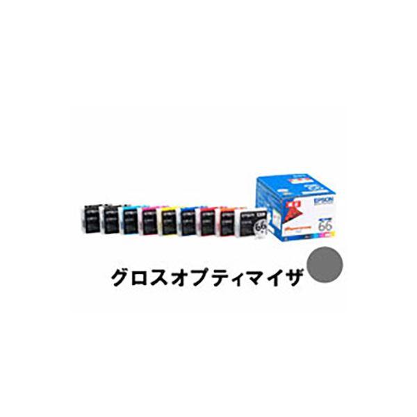 【送料無料】(業務用10セット) 【純正品】 EPSON エプソン インクカートリッジ 【ICGL66 グロスオプティマイザ】