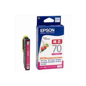 【送料無料】(業務用70セット) EPSON エプソン インクカートリッジ 純正 【ICM70】 マゼンタ