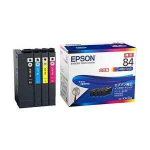 【送料無料】EPSON 純正インクカートリッジ 大容量4色 IC4CL84 1パック(4色)