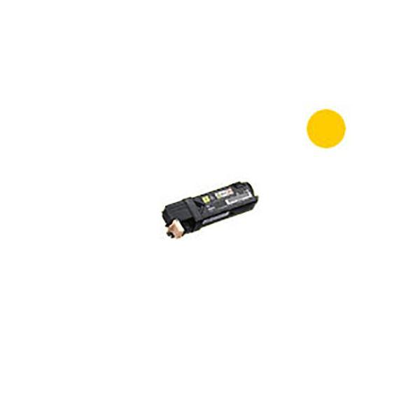 【送料無料】(業務用3セット) 【純正品】 NEC エヌイーシー トナーカートリッジ 【PR-L5700C-11 Y イエロー】