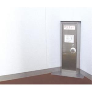 【送料無料】吉川金属 エレベーター用防災キャビ コーナータイプ