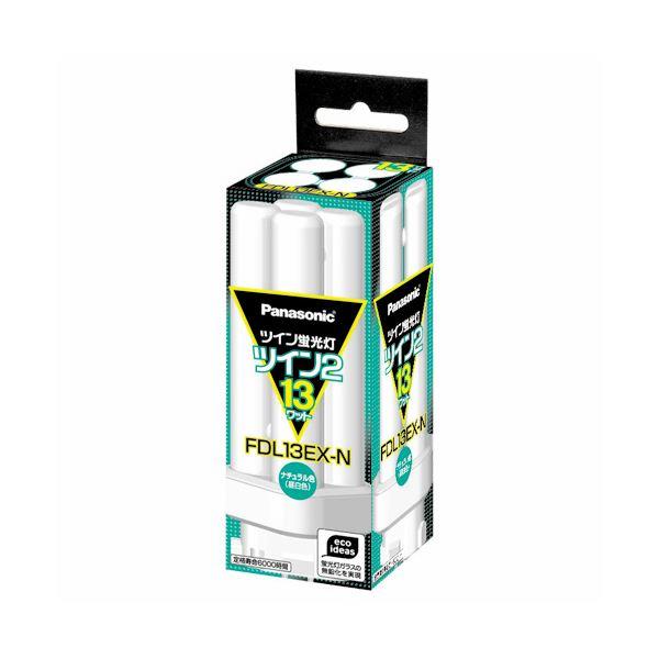 (まとめ) パナソニック ツイン蛍光灯 ツイン2 13W形 昼白色 FDL13EX-N(1個) 【×6セット】