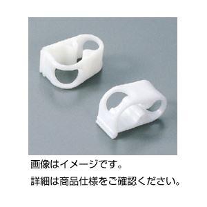 【送料無料】(まとめ)チューブクランプ S【×100セット】