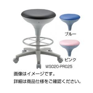 【送料無料】(まとめ)作業用チェアー WS020【×2セット】