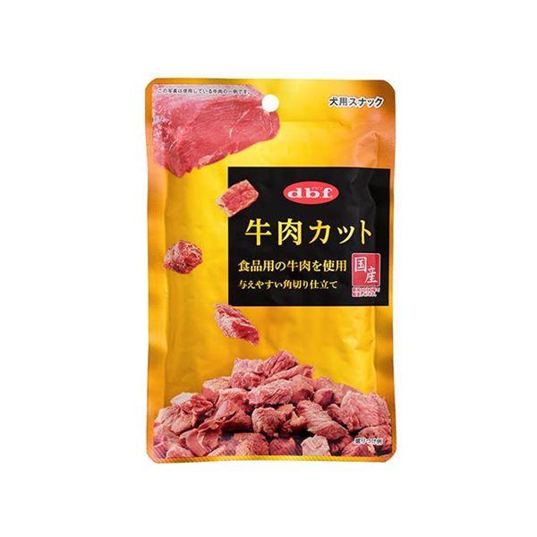 (まとめ) デビフ 牛肉カット 40g 【犬用フード】【ペット用品】 【×48セット】