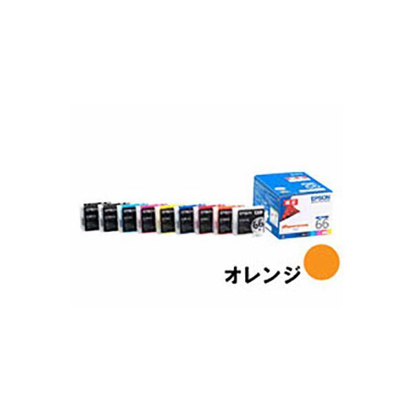 (業務用5セット) 【純正品】 EPSON エプソン インクカートリッジ 【ICOR66 オレンジ】