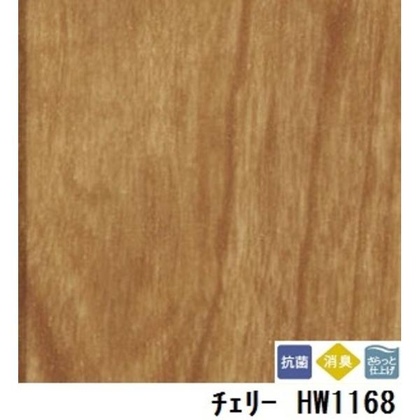 【送料無料】ペット対応 消臭快適フロア チェリー 板巾 約7.5cm 品番HW-1168 サイズ 182cm巾×6m