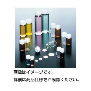 【送料無料】スクリュー管 茶 110ml (50本) No8
