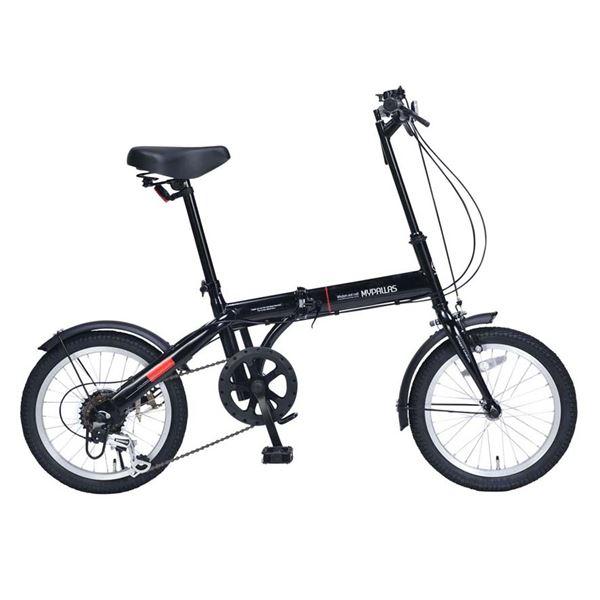 【送料無料】MYPALLAS(マイパラス) 6段変速付コンパクト自転車 折畳16・6SP M-103-BK ブラック【代引不可】