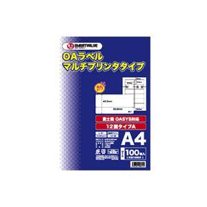 【送料無料】(業務用20セット) ジョインテックス OAマルチラベルA 12面100枚 A128J