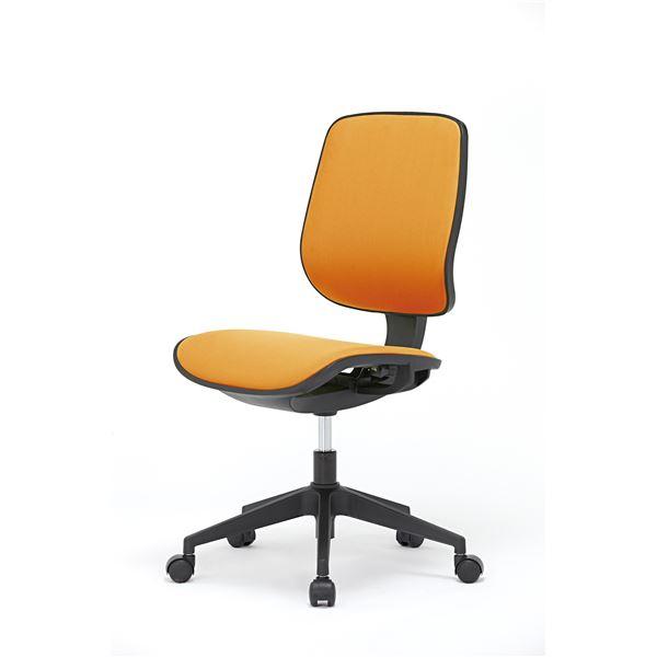 【送料無料】座面昇降式オフィスチェア/デスクチェア 【ファブリック素材×オレンジ】 キャスター付き 『ブリーズ』【代引不可】