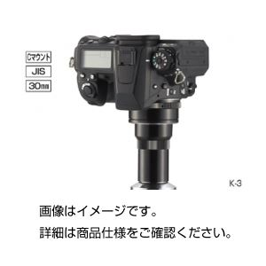 【送料無料】ペンタックス一眼レフD画像システム K-3FS2