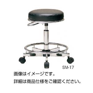 【送料無料】作業用チェアー SM-17