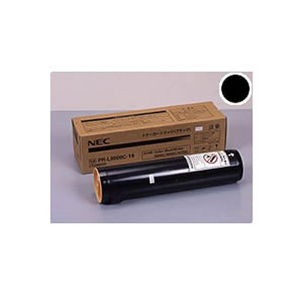 【送料無料】(業務用3セット) 【純正品】 NEC エヌイーシー トナーカートリッジ 【PR-L9800C-14 BK ブラック】