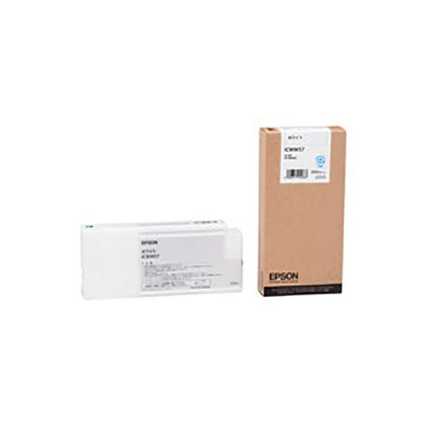 (業務用3セット) 【純正品】 EPSON エプソン インクカートリッジ 【ICWW57 ホワイト】
