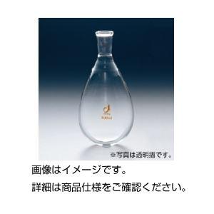 (まとめ)共通摺合ナス型(茄子型)フラスコ 200ml 15/25 【×3セット】