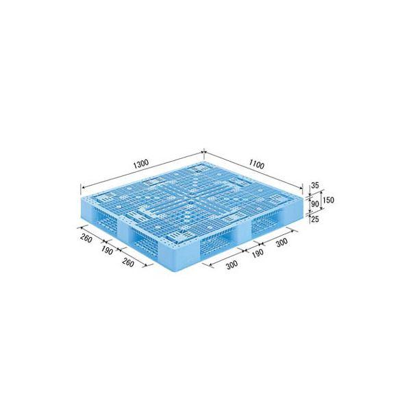 【送料無料】三甲(サンコー) プラスチックパレット/プラパレ 【片面使用型】 D4-1113-2(PP) ライトブルー(青)【代引不可】
