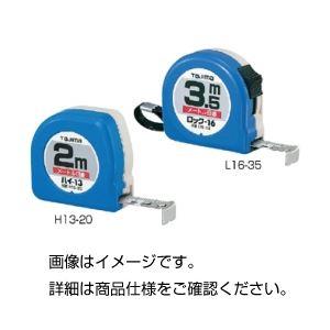 (まとめ)巻尺(コンベックス)L16-35【×5セット】