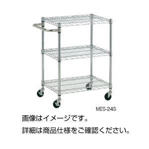 【送料無料】スチール製メッシュワゴンMES-34S