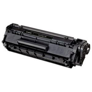 【送料無料】(業務用3セット) Canon キヤノン トナーカートリッジ 純正 【CRG-304】 モノクロ