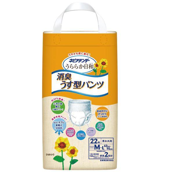 【送料無料】ネピアテンダー パンツ型 ネピアウララカ消臭うす型パンツM-L(22枚x4袋) ケース 64106