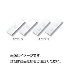 (まとめ)ケニス ホールスライドグラス 1穴(50枚入)【×3セット】