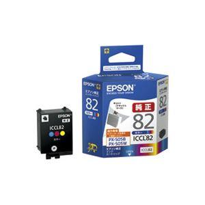 【送料無料】(業務用40セット) EPSON エプソン インクカートリッジ 純正 【ICCL82】 カラー