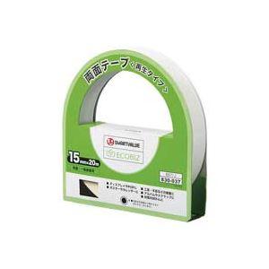 【送料無料】(業務用20セット) ジョインテックス 両面テープ(再生)15mm×20m10個 B571J-10