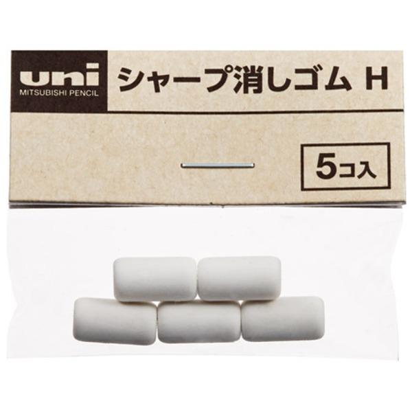 【送料無料】(業務用1000セット) 三菱鉛筆 三菱シャープ消ゴム5個 SKH