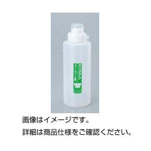 【送料無料】(まとめ)ジャージャー洗瓶 500mL【×30セット】