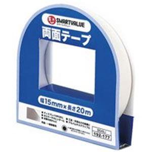 【送料無料】(業務用20セット) ジョインテックス 両面テープ 15mm×20m 10個 B049J-10