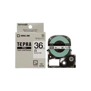 【送料無料】(業務用20セット) キングジム テプラPROテープ/ラベルライター用テープ 【幅:36mm】 SS36K 白に黒文字