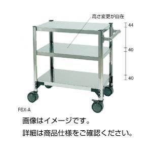【送料無料】ステンレス両面棚ワゴンF6X-A
