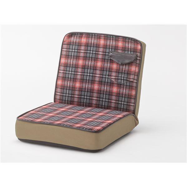 【送料無料】(4脚セット) フロアチェア 座椅子 レッド RKC-934RD