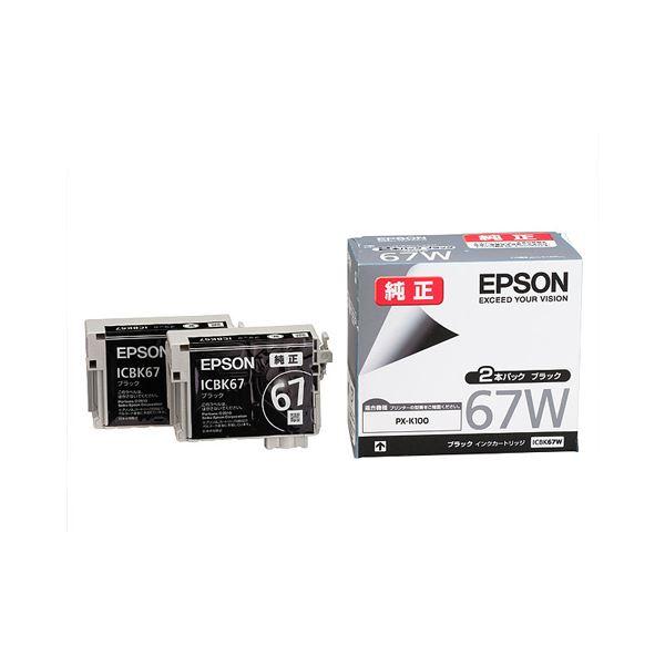 (まとめ) エプソン EPSON インクカートリッジ ブラック ICBK67W 1箱(2個) 【×3セット】