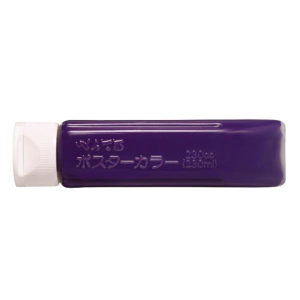 【送料無料】(業務用50セット) ぺんてる ポスターカラークラス用/水彩絵具 【230mL】 チューブ入り YNG3T13 紫